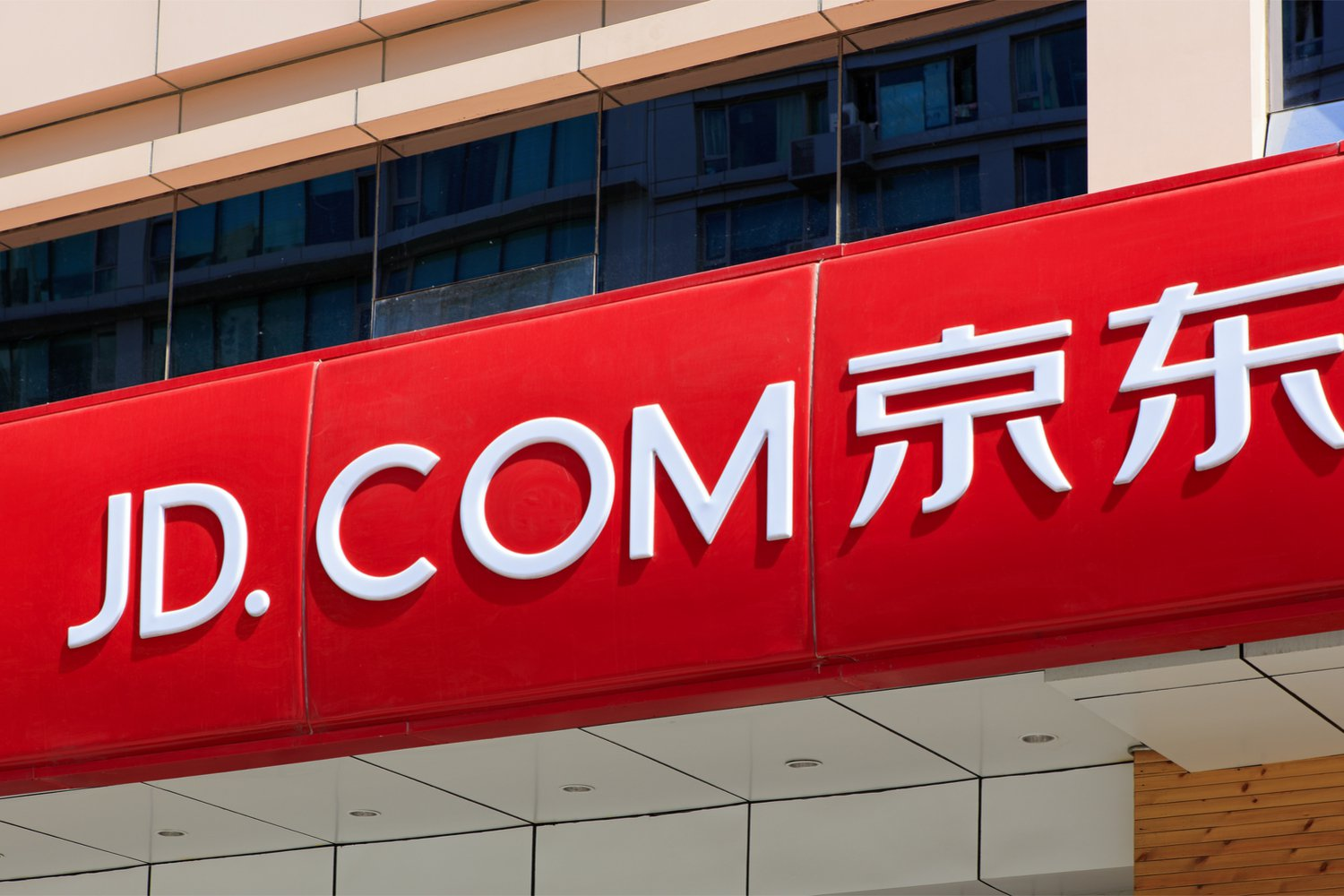Chinese Retail Giant JD.com Joins Blockchain in Transport Alliance