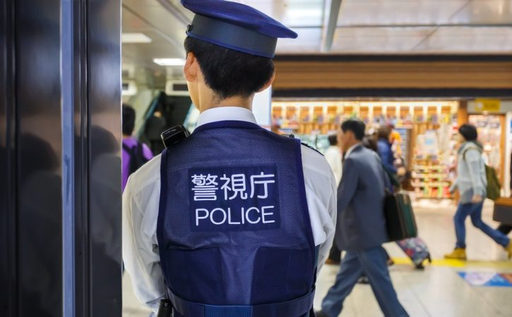 Tokyo Police Question NEM Trader Over Coincheck Theft