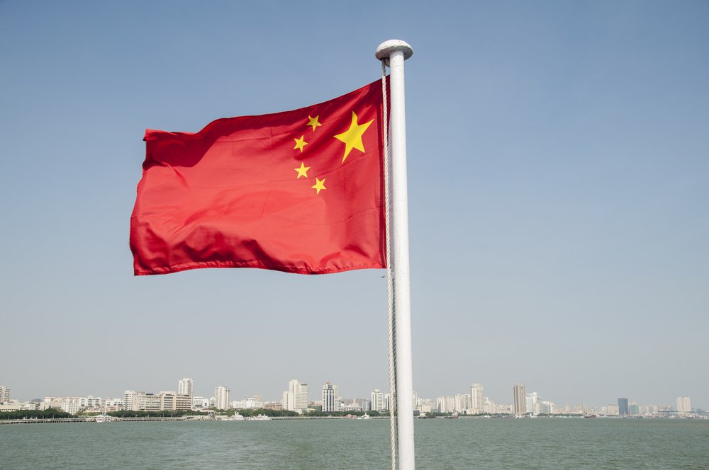 China Is Monitoring Offshore Cryptocurrency Exchanges: Local Report