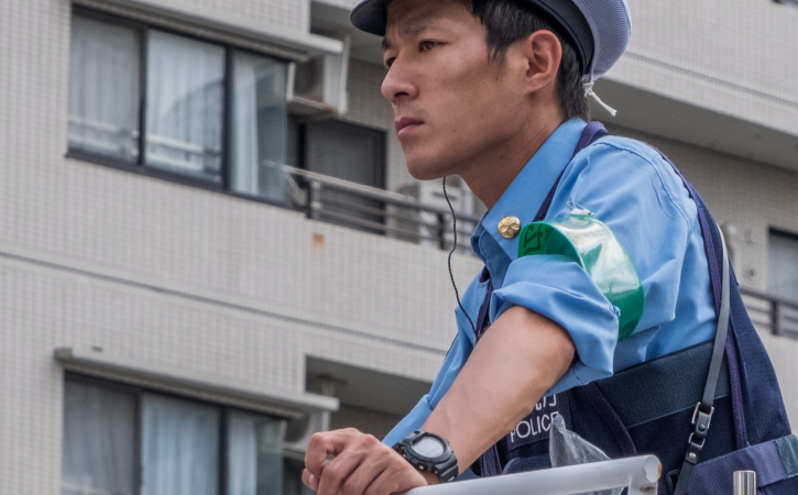 Japan's National Police Installing Crypto Transaction Tracking System