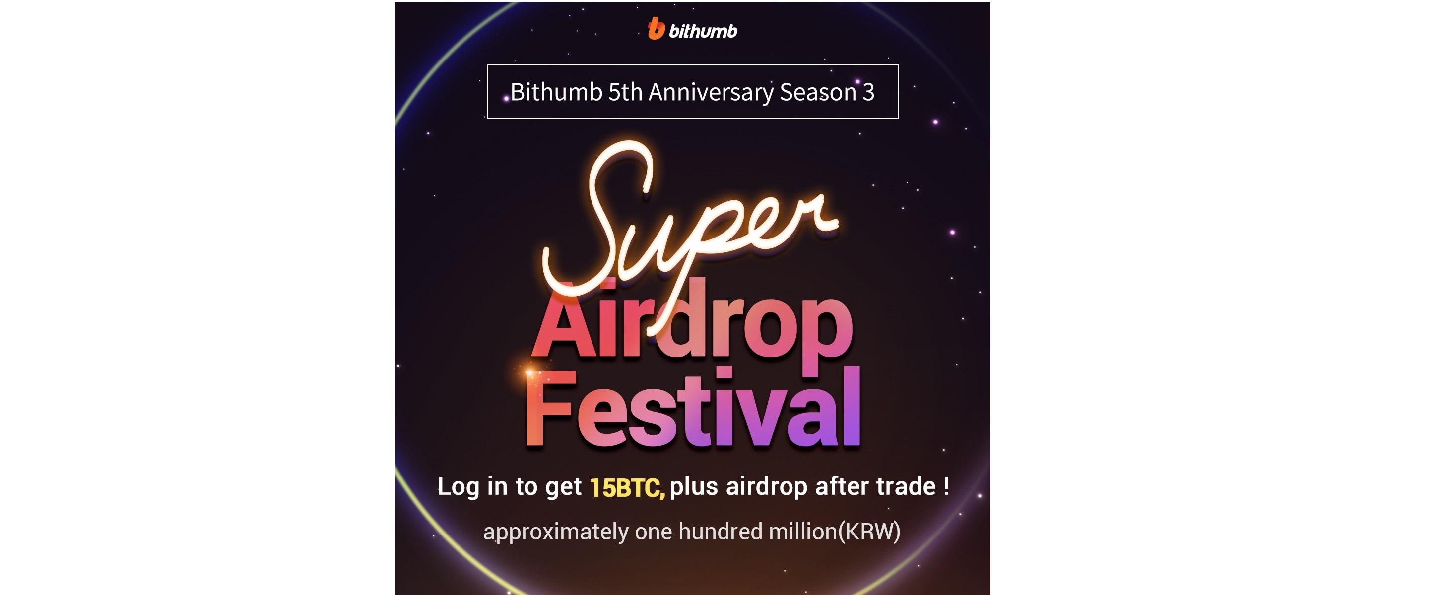 PR: Bithumb Celebrates Its Fifth Anniversary with BTC Air Drops