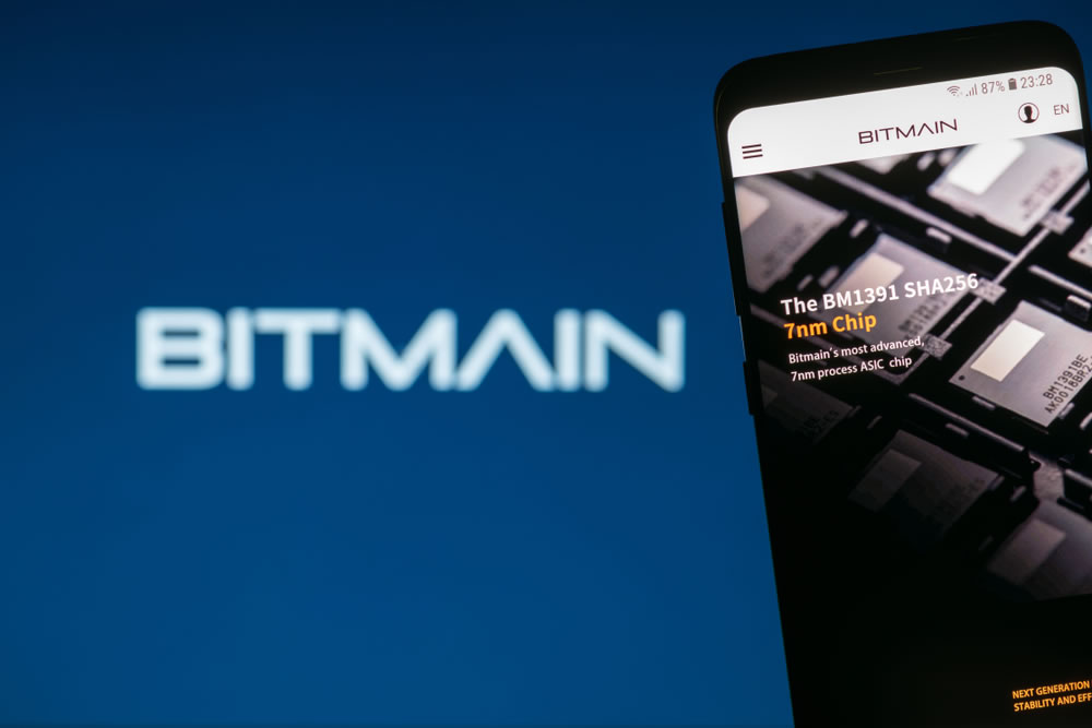 Crypto Mining Giant Bitmain to Appoint New CEO, Texas Plant Plans Shelved
