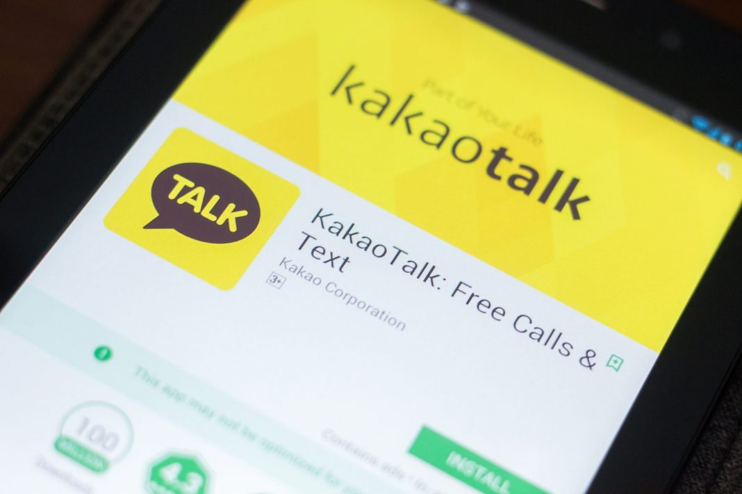 kakao's-klay-cryptocurrency-to-make-first-exchange-listing